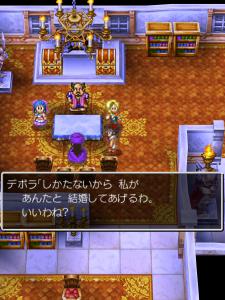 デボラ様のプロポーズ