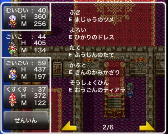 ごう ドラクエ けつ 3 【ドラクエ3・攻略】性格(勇者)のおすすめは?